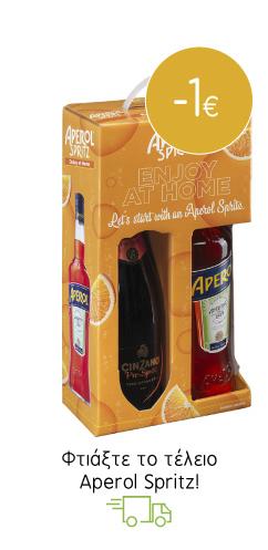Φτιάξτε το τέλειο Aperol Spritz