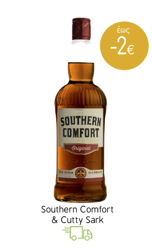 Southern Comfort & Cutty Sark