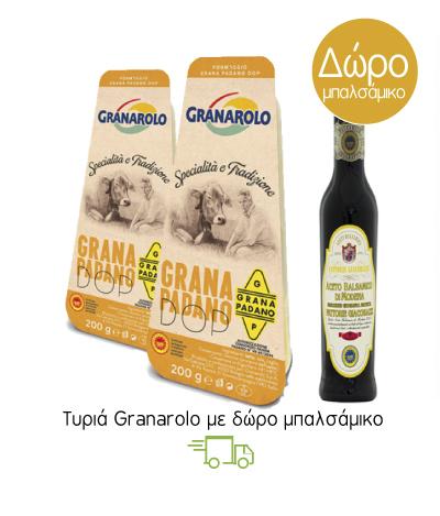 Τυριά Granarolo