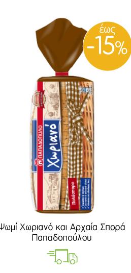Ψωμί Χωριανό και Αρχαία Σπορά