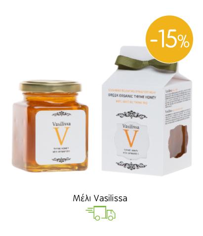 Μέλι Vasilissa