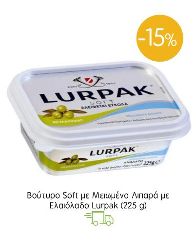 Βούτυρο Soft με Ελαιόλαδο Lurpak