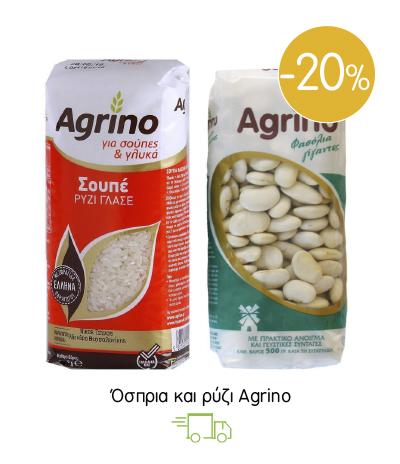 Όσπρια Agrino