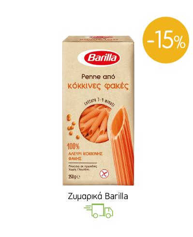 Zυμαρικά Barilla