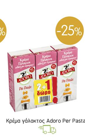 Κρέμα γάλακτος Adoro Per Pasta