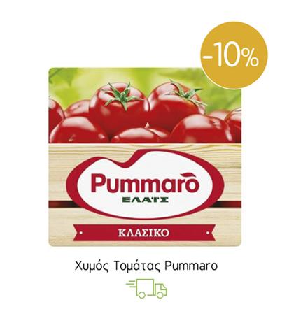 Χυμός Τομάτας Pummaro