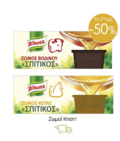 Ζωμοί Κnorr