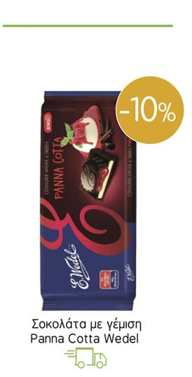 Σοκολάτα με γέμιση Panna Cotta Wedel
