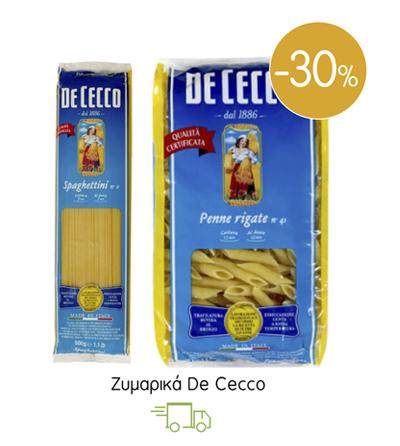 Ζυμαρικά De Cecco