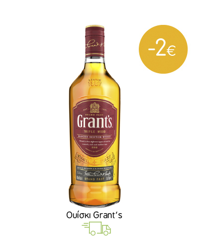 Ουίσκι Grant's