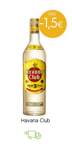 Ρούμι Havana Club
