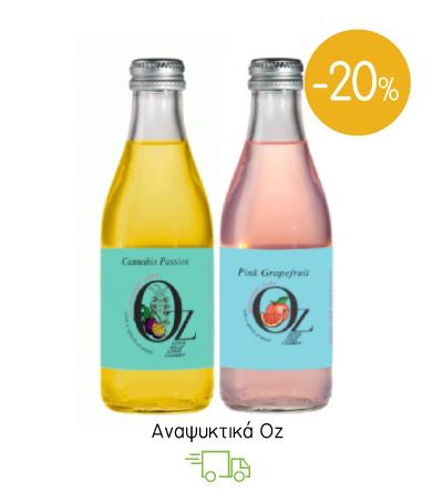 Αναψυκτικά Oz