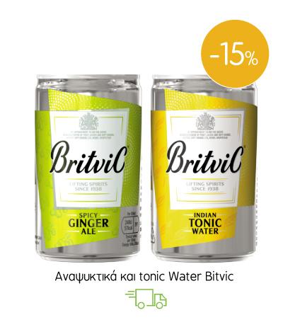 Tonic και ginger ale Britvic