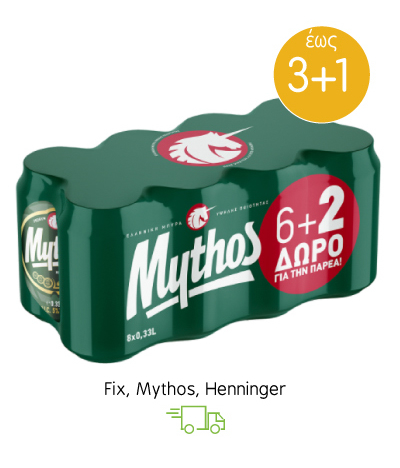 Mπύρες Fix, Mythos, Henninger