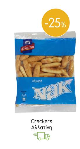 Crackers Αλλατίνη