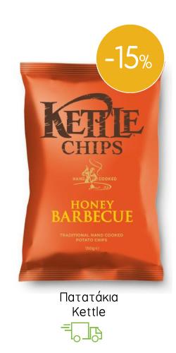 Πατατάκια Kettle