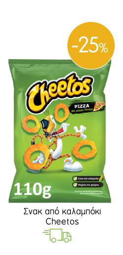 Σνακ από καλαμπόκι Cheetos