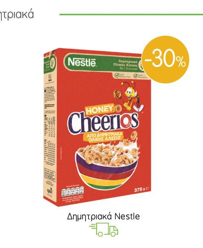 Δημητριακά Nestle