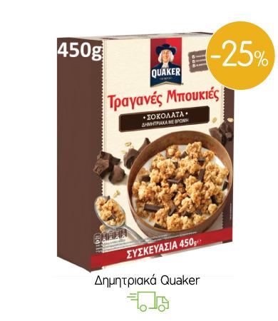Δημητριακά Quaker
