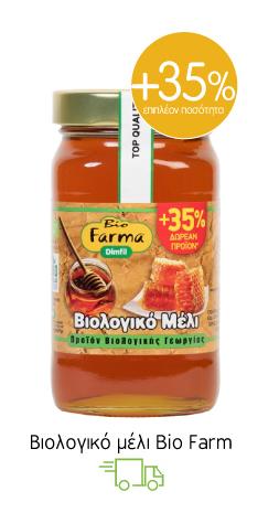 Βιολογικό μέλι Bio Farm