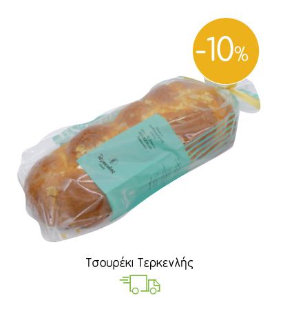 Τσουρέκι Τερκενλής