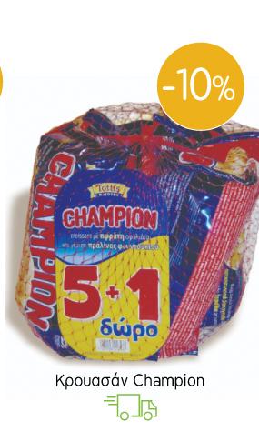 Κρουασάν Champion