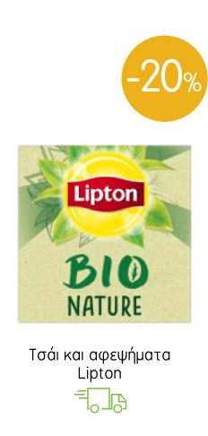 Τσάι Lipton