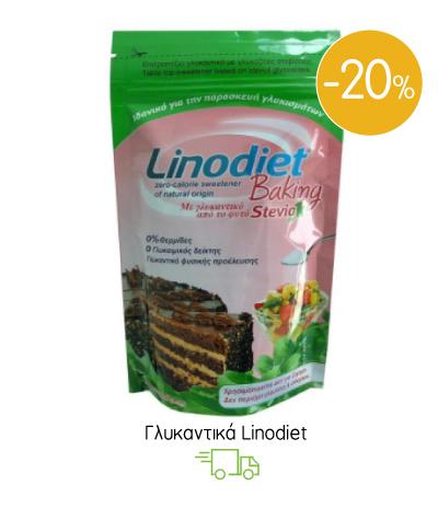 Γλυκαντικά Linodiet