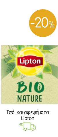 Τσάι και αφεψήματα Lipton