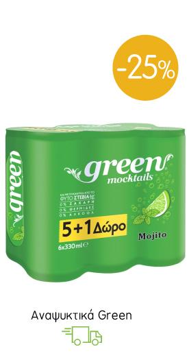 Αναψυκτικά Green