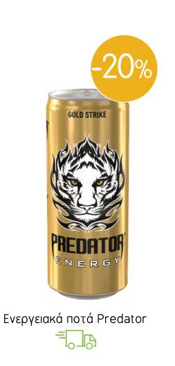 Ενεργειακά ποτά Predator