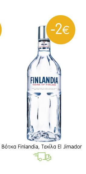 Βότκα Finlandia, Τεκίλα El Jimador