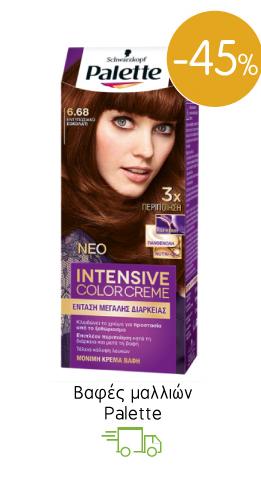 Βαφές μαλλιών Palette