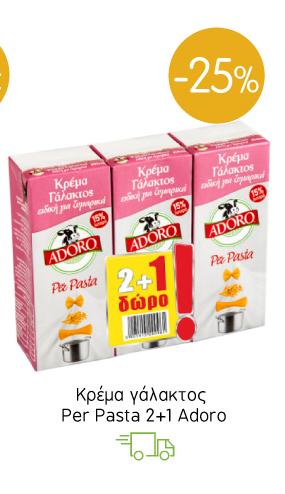 Κρέμα γάλακτος Per Pasta Adoro