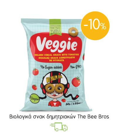 Bιολογικά σνακ δημητριακών The Bee Bros
