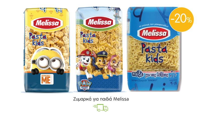 Ζυμαρικά για παιδιά Melissa