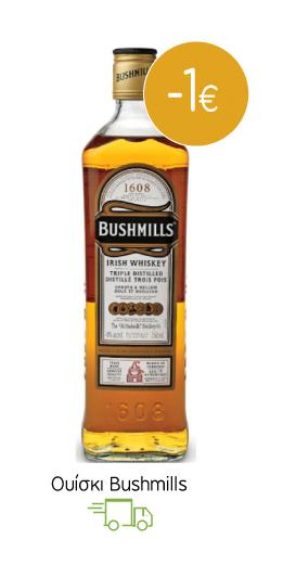 Ουίσκι Bushmills