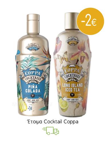 Έτοιμα cocktail Coppa