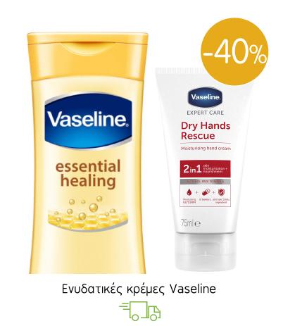Ενυδατικές κρέμες Vaseline