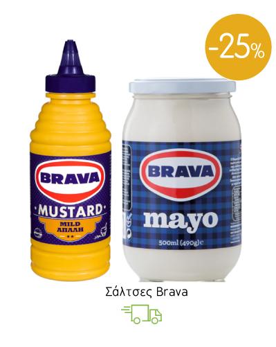 Σάλτσες Brava