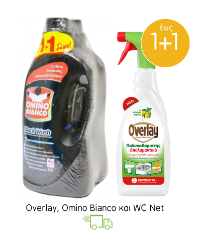 Aπορρυπαντικά Omino Bianco, Overlay, Wc Net