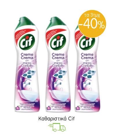 Καθαριστικά Cif