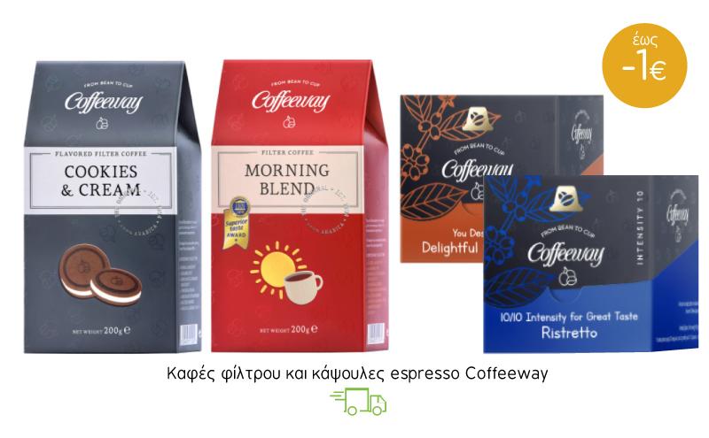 Καφές φίλτρου & κάψουλες espresso Coffeeway