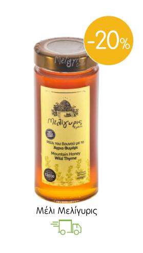 Μέλι Μελίγυρις