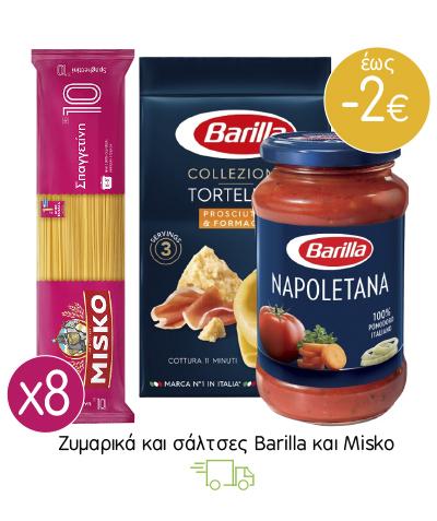 Ζυμαρικά και σάλτσες Barilla και Misko