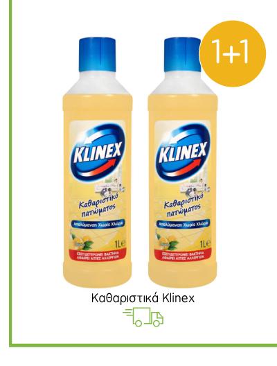 Καθαριστικά πατώματος Klinex