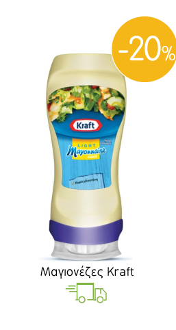 Μαγιονέζες Kraft