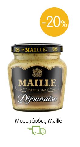Μουστάρδες Maille