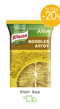 Knorr Asia