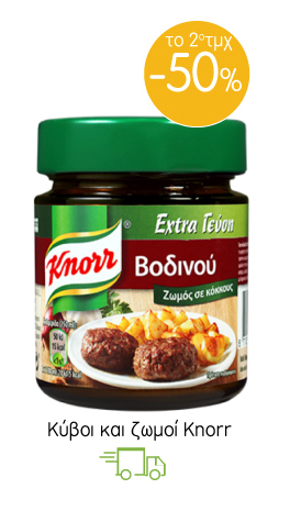 Κύβοι Knorr